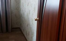 2-комнатная квартира, 43.2 м², 1/4 этаж, Глинки 41 за 10.5 млн 〒 в Семее
