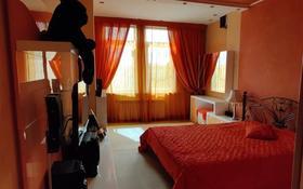 3-комнатная квартира, 105 м², 4/9 этаж, Достык 250 — Омарова за 97 млн 〒 в Алматы, Медеуский р-н