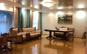 7-комнатный дом, 450 м², 7 сот., Победы 35 за 75 млн 〒 в Костанае