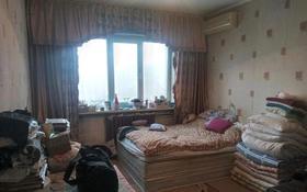 1-комнатная квартира, 40 м², 4/9 этаж, мкр Аксай-2, Мкр Аксай-2 за 16 млн 〒 в Алматы, Ауэзовский р-н