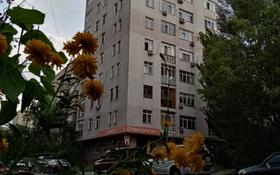 Офис площадью 125 м², Гагарина 154А за 49.2 млн 〒 в Алматы, Бостандыкский р-н