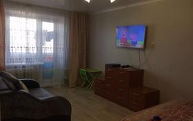 1-комнатная квартира, 30 м², 4/5 этаж, Энергетиков 71 — Ауезова за 5 млн 〒 в Экибастузе