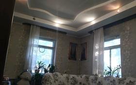 3-комнатная квартира, 85 м², 1/1 этаж, Гагарина 69 за ~ 13 млн 〒 в Талгаре