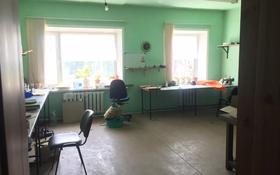 Офис площадью 32 м², Кобыланды батыра 17 за 600 〒 в Костанае