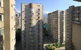 4-комнатная квартира, 150 м², 12/14 этаж, Масанчи 98а за 65 млн 〒 в Алматы, Бостандыкский р-н