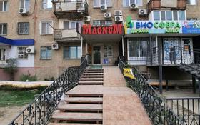 Магазин площадью 60 м², Привокзальный-3А 6а за 37 млн 〒 в Атырау, Привокзальный-3А