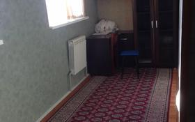 1-комнатная квартира, 56 м², 3/5 этаж помесячно, 15-й мкр 43 за 80 000 〒 в Актау, 15-й мкр