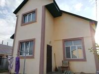 5-комнатный дом, 150 м², 4.5 сот.