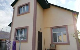 5-комнатный дом, 150 м², 4.5 сот., 8 Марта 13/3 за 27 млн 〒 в Аксае