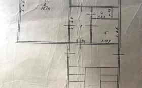 1-комнатная квартира, 32.51 м², 7/9 этаж, 5 микрорайон 16 за 9 млн 〒 в Аксае