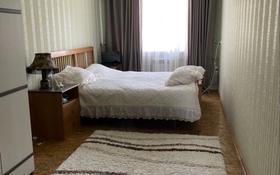 3-комнатная квартира, 58 м², 3/4 этаж, Мира 2А — Момышулы за 20 млн 〒 в Шымкенте