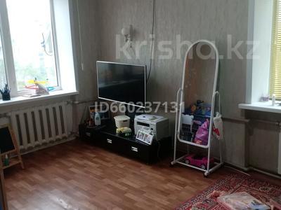1-комнатная квартира, 32.1 м², 4/4 этаж, Агыбай Батыра 8 — Ленина за 4.2 млн 〒 в Балхаше — фото 4