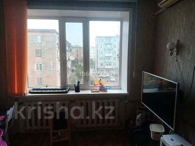1-комнатная квартира, 32.1 м², 4/4 этаж, Агыбай Батыра 8 — Ленина за 4.2 млн 〒 в Балхаше — фото 8