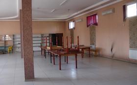 Кафе , магазин, аптека, офис за 50 млн 〒 в Кендале