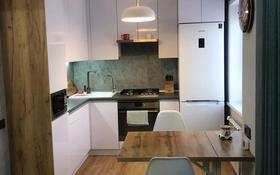 1-комнатная квартира, 32 м², 3/4 этаж, Абая 159 за 13 млн 〒 в Кокшетау
