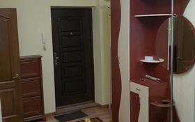 4-комнатная квартира, 110 м², 5/5 этаж помесячно, Ауэзовский р-н, мкр Жетысу-1 за 200 000 〒 в Алматы, Ауэзовский р-н