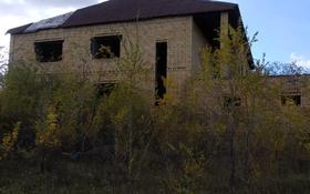 7-комнатный дом, 400 м², 20 сот., Новоселов көшесі за 50 млн 〒 в Караганде, Казыбек би р-н