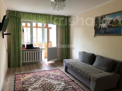 2-комнатная квартира, 42 м², 4/4 этаж, мкр Коктем-2 8 за 20 млн 〒 в Алматы, Бостандыкский р-н — фото 3