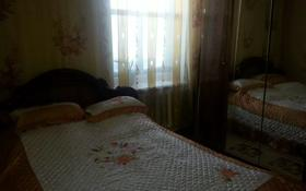 4-комнатный дом, 110 м², 15 сот., Жастар 3/2 за 2.8 млн 〒 в Акколе
