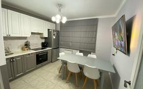 3-комнатная квартира, 72 м², 2/4 этаж, Е652 2 за 30 млн 〒 в Нур-Султане (Астана), Есиль р-н