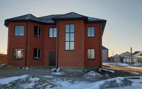 7-комнатный дом, 346 м², 10 сот., Заречный 1 за 30 млн 〒 в Актобе, Старый город