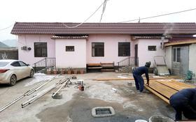 Помещение площадью 320 м², мкр Ынтымак 396 за 68 млн 〒 в Шымкенте, Абайский р-н