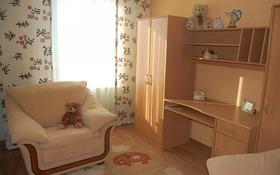 3-комнатный дом, 64 м², 3 сот., 32 за 15 млн 〒 в Жана куате