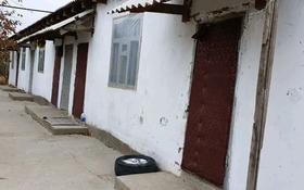 1-комнатный дом помесячно, 15 м², 8 сот., Кошурникова 329а — Жандосова за 20 000 〒 в Шымкенте, Абайский р-н