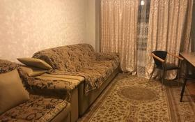 2-комнатная квартира, 60 м², 4/9 этаж помесячно, Райымбека 6 за 85 000 〒 в Иргелях
