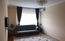 3-комнатная квартира, 74.5 м², 3/3 этаж, Сусар 4 за 18.5 млн 〒 в Каскелене