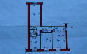 3-комнатная квартира, 79.6 м², 4/5 этаж, Кахахстан 118 за 30 млн 〒 в Усть-Каменогорске