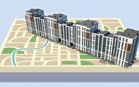 1-комнатная квартира, 46.6 м², Кенесары стр. 6 за ~ 14.2 млн 〒 в Нур-Султане (Астана)