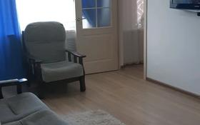 3-комнатная квартира, 50 м², 4/5 этаж посуточно, Авангард-3 за 10 000 〒 в Атырау, Авангард-3