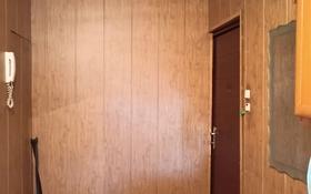 2-комнатная квартира, 34 м², 5/5 этаж, улица Сатпаева за 7.8 млн 〒 в Петропавловске