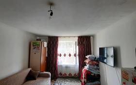 1-комнатная квартира, 18 м², 2/4 этаж, Рыскулова 66 — Кунаева уг. ул. Рыскулова за 4.2 млн 〒 в Талгаре