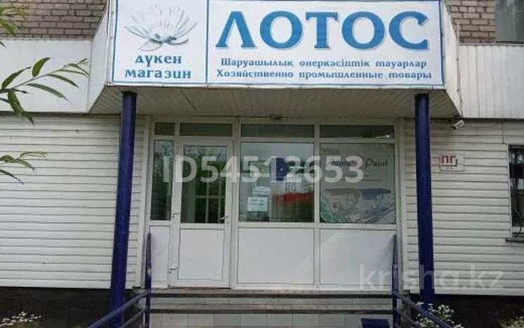 Магазин площадью 260 м², улица Циолковского 7 — Пролетарская за 40 млн 〒 в Щучинске