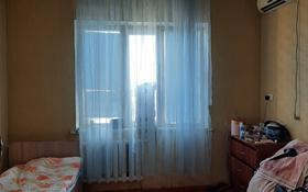 1-комнатная квартира, 33.3 м², 5/5 этаж, Гамалея за 5.8 млн 〒 в Таразе
