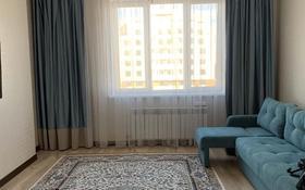 3-комнатная квартира, 100 м², 2/16 этаж помесячно, Кенесары 42 за 180 000 〒 в Нур-Султане (Астана), р-н Байконур