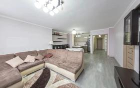 3-комнатная квартира, 115 м², 8/17 этаж, Кенесары за 32.5 млн 〒 в Нур-Султане (Астана), р-н Байконур