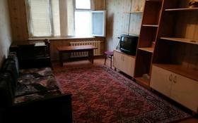 2-комнатная квартира, 54 м², 2/5 этаж, улица Аль-Фараби 84 — Абая за 12.5 млн 〒 в Кентау