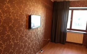 2-комнатная квартира, 55 м², Сарыарка 41 за 17.5 млн 〒 в Нур-Султане (Астана), Сарыарка р-н