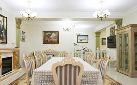 5-комнатная квартира, 190 м², 6/9 этаж, Шаляпина 21 за 119.7 млн 〒 в Алматы, Ауэзовский р-н
