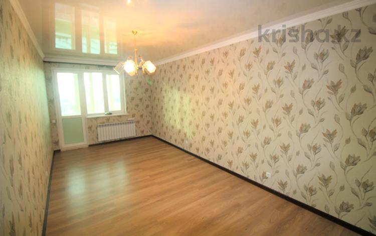 2-комнатная квартира, 75 м², 9/14 этаж, Кабанбай батыра 46Б за 27.5 млн 〒 в Нур-Султане (Астана), Есиль р-н