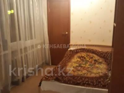 2-комнатная квартира, 46 м², 2/4 этаж, мкр №2, Мкр №2 за 14.8 млн 〒 в Алматы, Ауэзовский р-н — фото 5