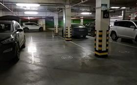 Парковочное место на Expo Boulevard 5 за ~ 1.1 млн 〒 в Нур-Султане (Астана), Есиль р-н
