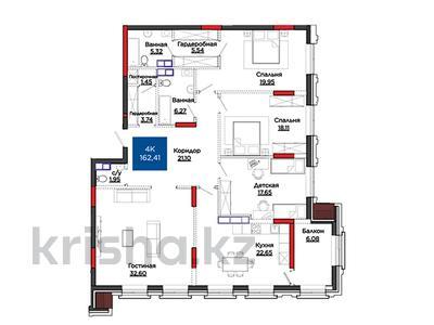 4-комнатная квартира, 162.41 м², Баглан 5 за ~ 106.9 млн 〒 в Нур-Султане (Астане)