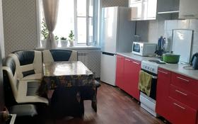 2-комнатная квартира, 61 м², 3 этаж посуточно, улица Степана Кубрина 23/1 за 8 000 〒 в Нур-Султане (Астана)