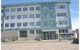 Офис площадью 300 м², проспект Строителей 4 за 2 800 〒 в Караганде, Казыбек би р-н