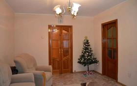 3-комнатная квартира, 60 м², 4/5 этаж, Нурсултана Назарбаева за 21 млн 〒 в Петропавловске