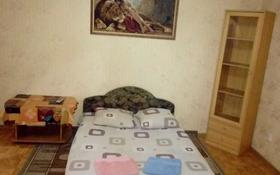 1-комнатная квартира, 37 м², 5/5 этаж помесячно, проспект Назарбаева 42 — Макатаева за 85 000 〒 в Алматы